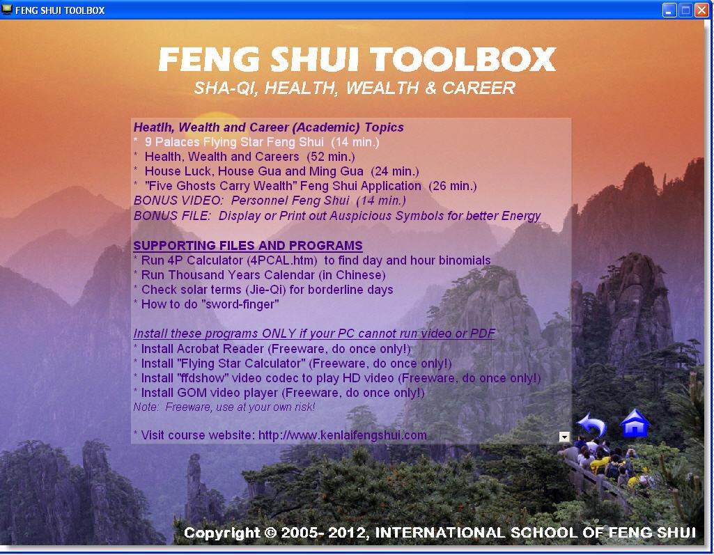 international school of feng shui interactive video dvd menu screens