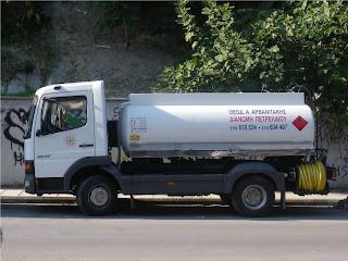 Διανομή Πετρελαίου Θέρμανσης Δωρεάν Διαφήμιση