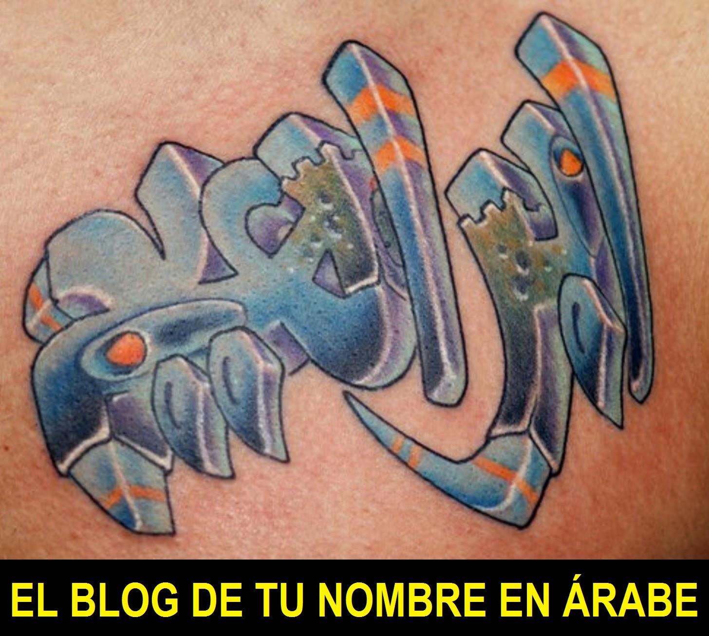 ... de letras en arabe tatuaje en la espalda tatuajes en forma de grafiti