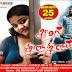 Kaadhal Kilukiluppu HD Movie - Full length Tamil Cinema