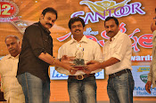 Santhosham Awards 2014 event photos-thumbnail-12