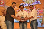 Santhosham Awards 2014 event photos-thumbnail-12