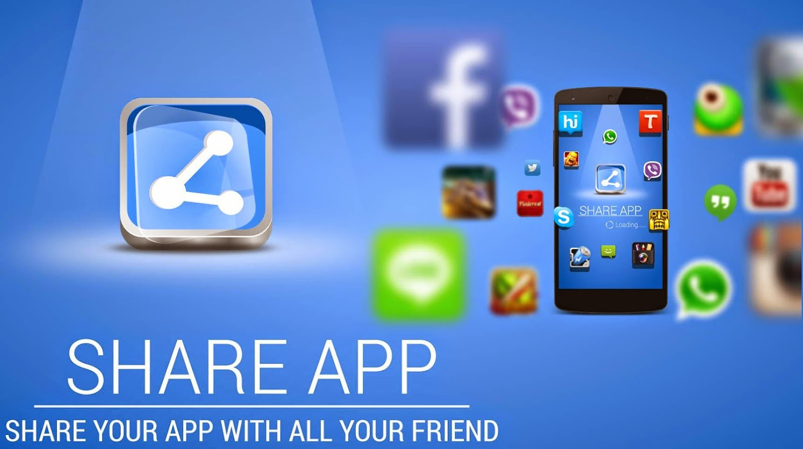 كيفية إرسال ومشاركة التطبيقات والالعاب لهواتف أندرويد