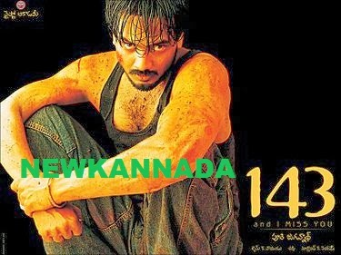 Download (143) Kannada Movie Mp3 Songs Download