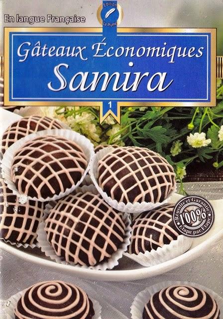 Samira , Gateaux Economiques 1 fr