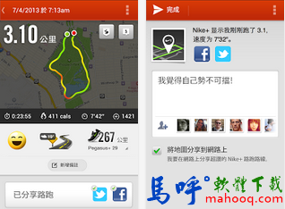 Nike+ Running APK / APP Download、好用的跑步 APP 軟體,Nike+ Running Android APP 下載
