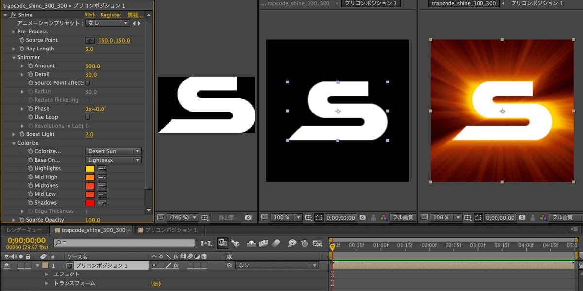 Use alpha channels, masks, and mattes in After Effects
