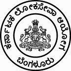 KPSC Jobs Govt Jobs in Karnataka www.kpsc.kar.nic.in