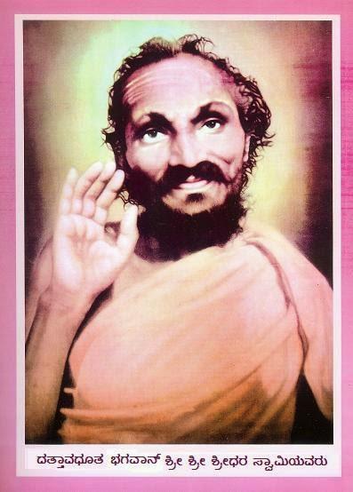 Guruji's Guru