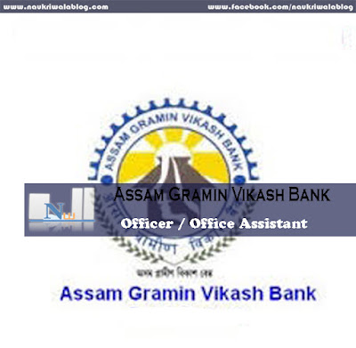 Officer / Office Assistant Job 2015