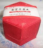 An Cung Ngưu Hoàng Hoàn (Trung Quốc)