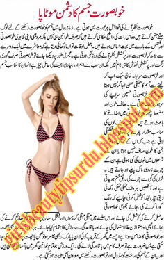 Lose weight contraceptive pill image 6