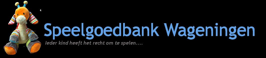 Speelgoedbank Wageningen