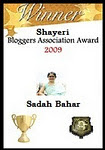Shayeri Blogger Association Award 2009