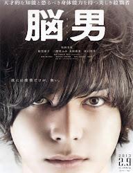 Nô Otoko (The Brain Man) (2013) [Vose]