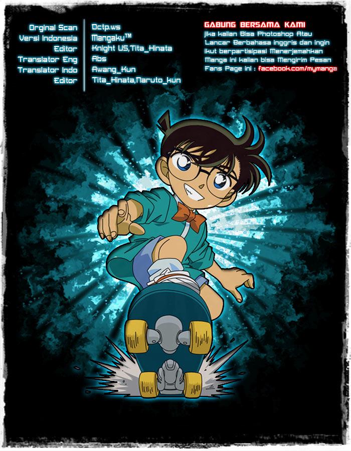 Komik detective conan 812 813 Indonesia detective conan 812 Terbaru 0|Baca Manga Komik Indonesia|Mangacan