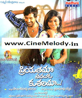 Priyathama Neevachata Kusalama Telugu Mp3 Songs Free  Download -2013