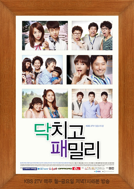 Gia Đình Rắc Rối - Shut Up Family (2012)