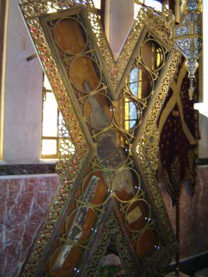 Ο σταυρός του μαρτυρίου του Αποστόλου Ανδρέα.