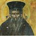 Να έχετε ευλάβειαν εις όλους τους Αγίους της Εκκλησίας και περισσότερον εις την Δέσποιναν Μαρίαν