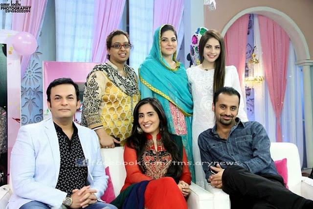 Bajji marriage pics of ayesha