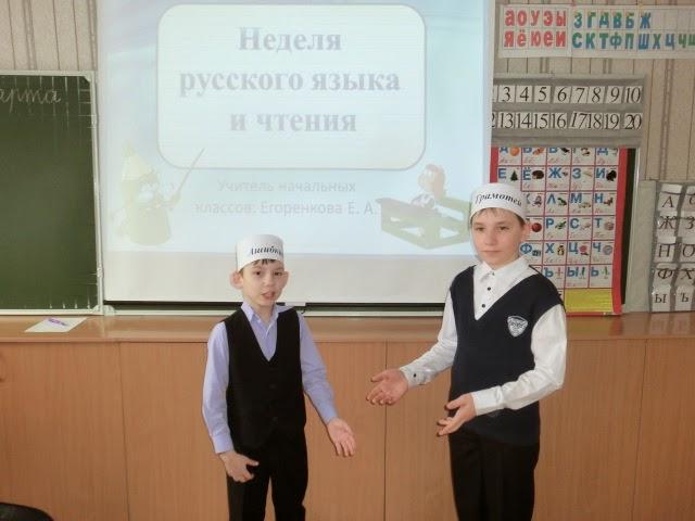 Презентации по математике 4 класс школа 8 вида егорёнкова
