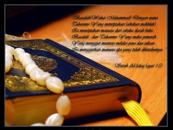 Al Quran Online Lengkap