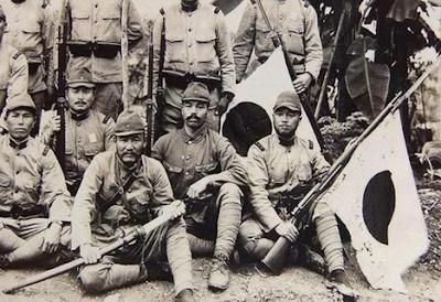 Militer Jepang Di Indonesia : Sejarah Kedatangan, Campur Tangan Dalam Pemerintahan Dan Organisasi Yang Dibentuk Jepang Di Indonesia