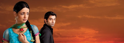Is Pyaar Ko Kia Naam Doun Urdu1 TV Drama