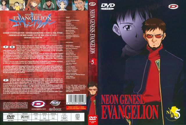Evangelion You Are (Not) Alone Evangelion_vol_5