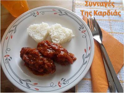 Σουτζουκάκια στον φούρνο