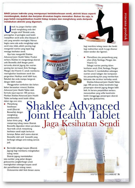 advance joint health tablet ajht