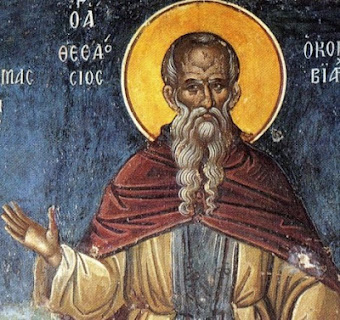 Azi 11 ianuarie prazuirea Sfantului Teodosie cel Mare !