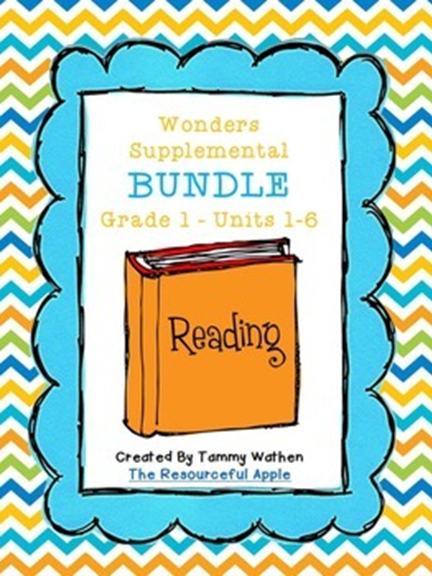 First Grade Reading Supplement