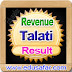 Revenue Talati Result Decleard