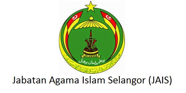 Jawatan Kerja Kosong Jabatan Agama Islam Selangor (JAIS) logo januari 2015