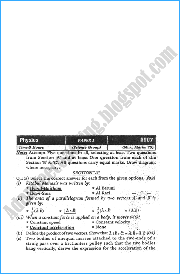 xi-physics-past-year-paper-2007