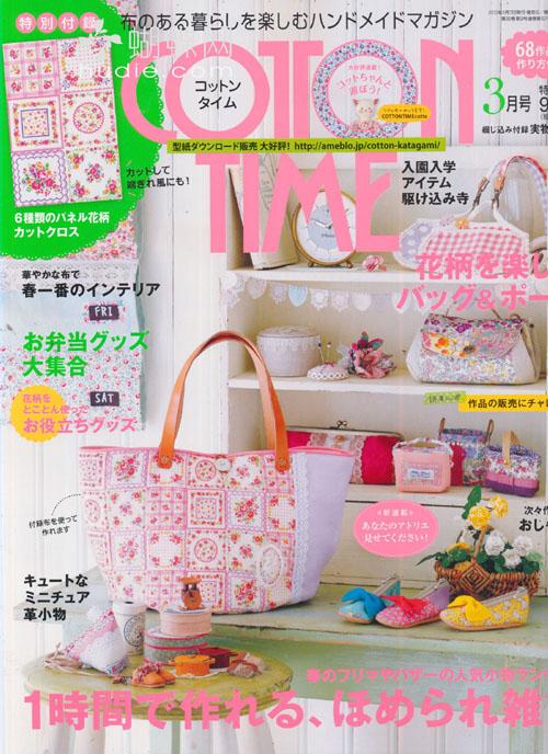 COTTON TIME (コットンタイム) March 2013 jmagazine scans
