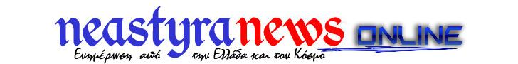 neastyranews-online