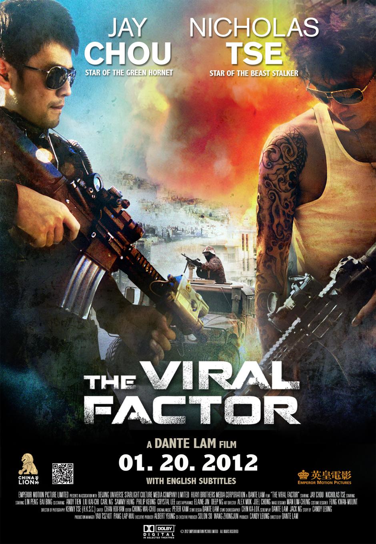 ვირუსული ფაქტორი / The Viral Factor