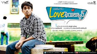 Love Failure (2012) Mediafire Mp3 Telugu movie Songs download{ilovemediafire.blogspot.com}