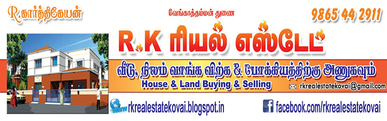 R.K Real Estate Kovai