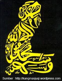 Kaligrafi huruf arab bewujud orang sholat