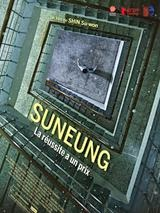 Suneung 2014 Truefrench|French Film