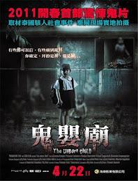 Sop Dek 2002 (The Unborn Child) (2011) [Vose]