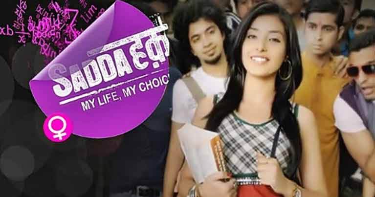 channel V Sadda Haq Season 2 serial wiki, Full Star-Cast and crew, Promos, story, Timings, TRP Rating, actress Character Name, Photo, wallpaper