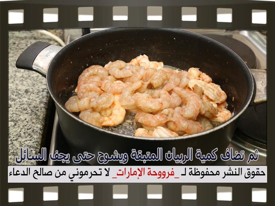 http://1.bp.blogspot.com/-KoNq_LRMjdI/Ve1pBsshVNI/AAAAAAAAVys/96jMWYNyMog/s1600/7.jpg