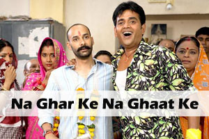 Na Ghar Ke Na Ghaat Ke (Title Song)