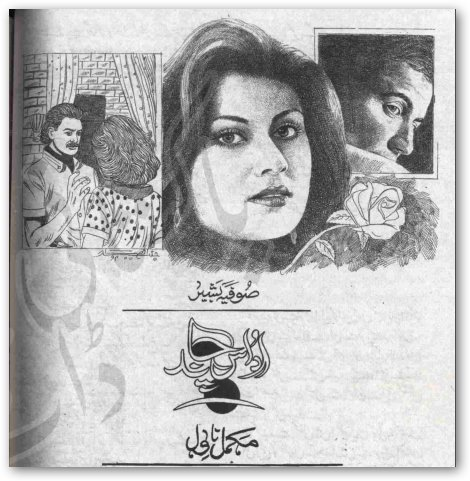 jannat ke pattay novel download jannat ke pattay novel episode 1