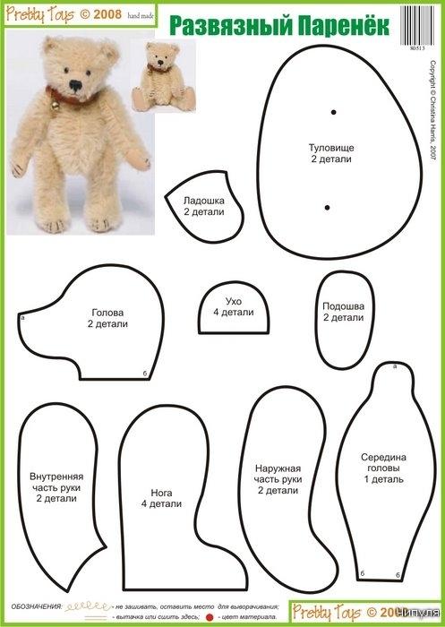 Как сшить плюшевые игрушки своими руками